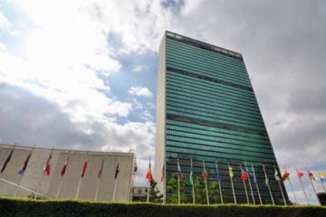 un-headquarters-new-york